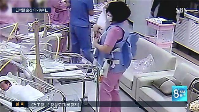 Giữa cơn động đất dữ dội, y tá Hàn Quốc bất chấp hiểm nguy, che chắn cho trẻ sơ sinh khiến ai cũng xúc động - Ảnh 6.