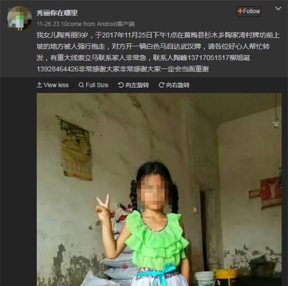 Cô bé 9 tuổi bị đụng xe và người tài xế đã làm một việc động trời không thể dung thứ - Ảnh 1.