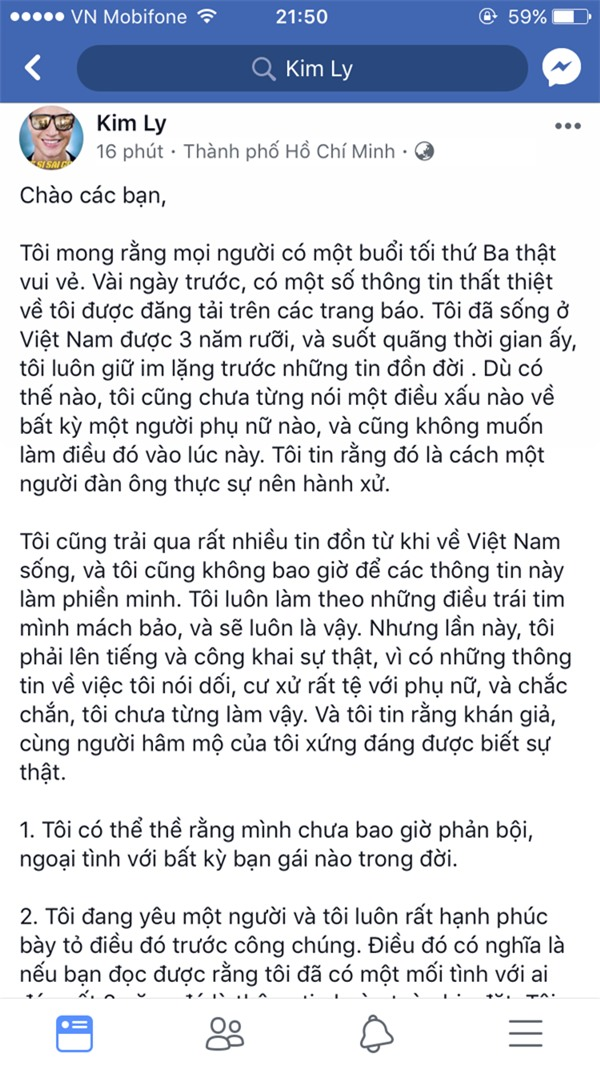 Không dính ngày hạn tháng xung, vậy mà dàn sao Việt này vẫn số nhọ suốt năm 2017-4