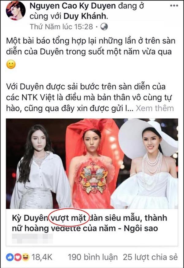 "mung 1 tet, lan khue dang status ""bong gio"" vi ky duyen duoc goi la ""nu hoang vedette""? - 3"