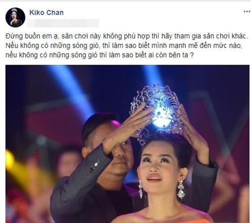 Việt Trinh, Anh Thư, Kiko Chan,  Lê Âu Ngân Anh,  Lê Âu Ngân Anh bị tước vương miện,  Hoa hậu Đại Dương 2017
