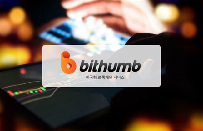 Tai sao chinh phu Han Quoc muon cam Bitcoin? hinh anh 2