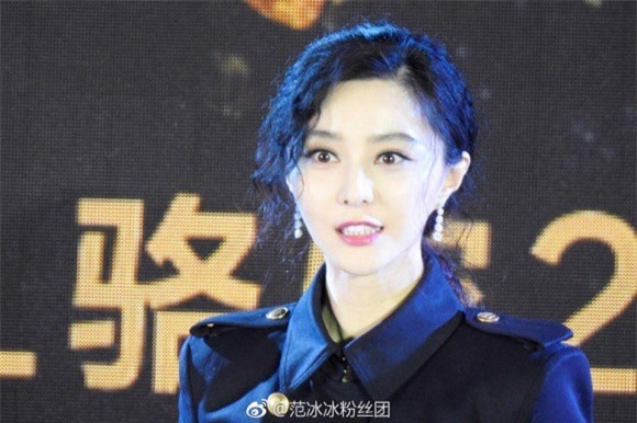 Chỉ vì kiểu tóc mới mà Phạm Băng Băng từ mỹ nhân Trung Hoa thành ra ajuma Hàn Quốc - Ảnh 1.