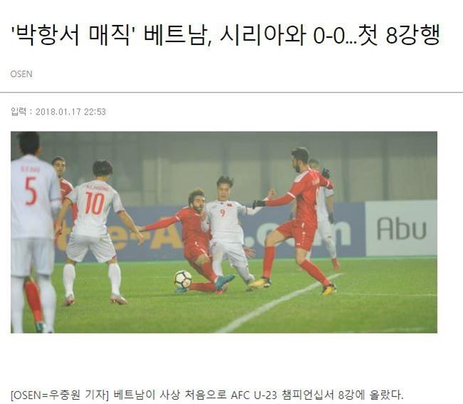 U23 Việt Nam thành tin nóng trên báo Hàn Quốc - Ảnh 3.