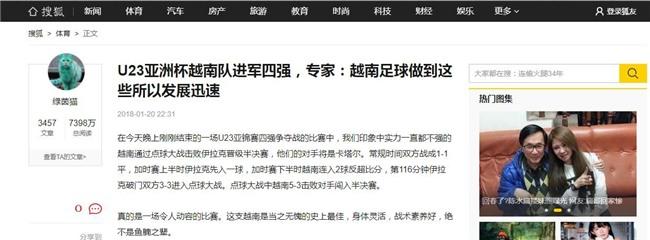Netizen Trung Quốc ngợi khen U23 Việt Nam: Ủng hộ các bạn! Việt Nam cố lên! Việt Nam hãy tiếp tục chiến thắng - Ảnh 7.