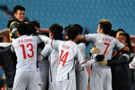 Cư dân mạng Trung Quốc ngợi khen đội tuyển U23 Việt Nam: Kỳ tích, đội tuyển Việt Nam đã tạo nên kỳ tích rồi - Ảnh 2.