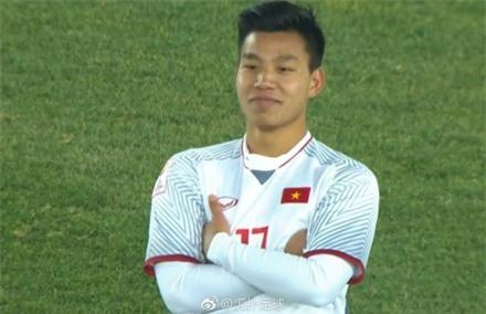 Cư dân mạng Trung Quốc ngợi khen đội tuyển U23 Việt Nam: Kỳ tích, đội tuyển Việt Nam đã tạo nên kỳ tích rồi - Ảnh 3.