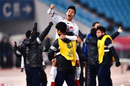Cư dân mạng Trung Quốc ngợi khen đội tuyển U23 Việt Nam: Kỳ tích, đội tuyển Việt Nam đã tạo nên kỳ tích rồi - Ảnh 4.