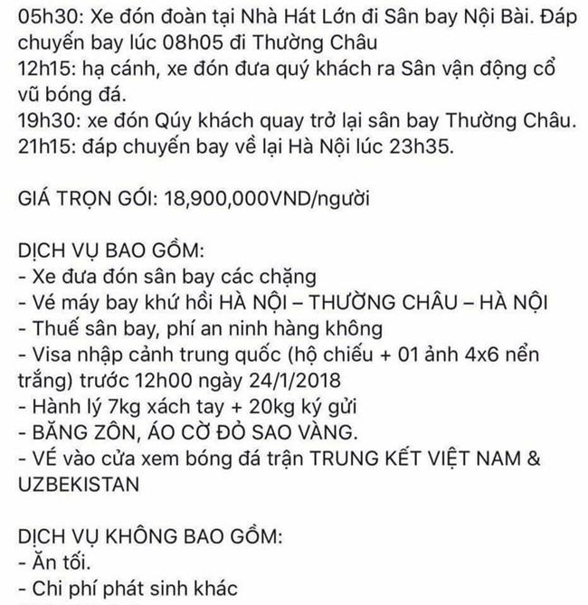 Muốn sang Trung Quốc xem U23 Việt Nam thi đấu, phải nộp hộ chiếu trước 14 giờ chiều nay - Ảnh 3.