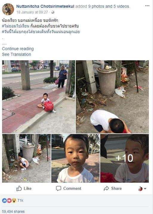 Người mẹ bắt con trai 5 tuổi đi nhặt rác và bài học khiến các bậc phụ huynh ngưỡng mộ - Ảnh 6.