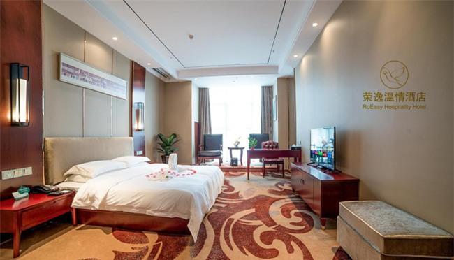 5 khách sạn rất gần sân vận động Thường Châu, giá chỉ tầm 1 triệu/đêm - Ảnh 16.