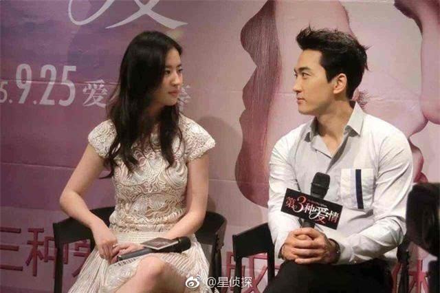 Song Seung Hun - Lưu Diệc Phi: Là tình yêu thật sự hay chiêu trò truyền thông đánh lừa khán giả suốt 2 năm qua? - Ảnh 11.