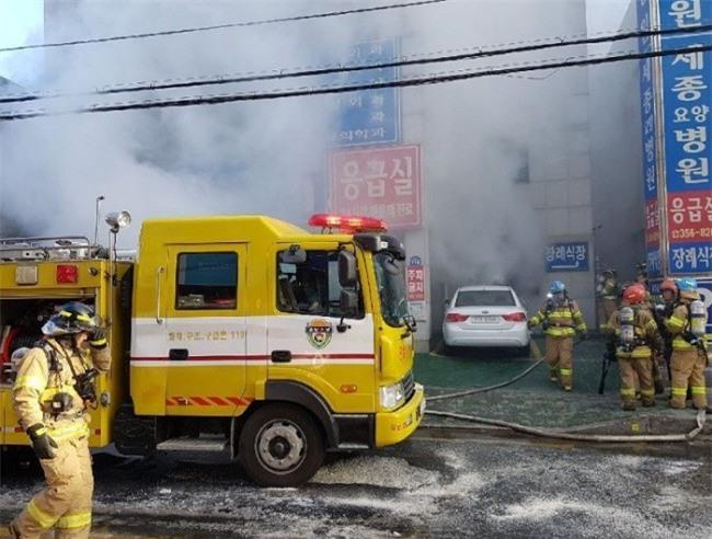 Nóng: Cháy lớn tại một bệnh viện Hàn Quốc, ít nhất 33 người thiệt mạng - Ảnh 1.