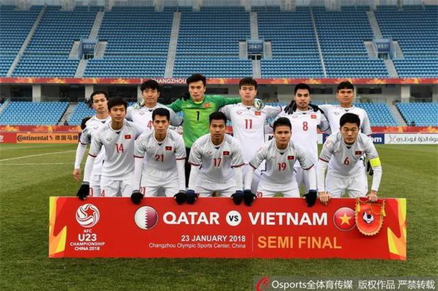 Tờ Sina tìn rằng Việt Nam có thể cạnh tranh suất dự World Cup nhờ thế hệ vàng của mình