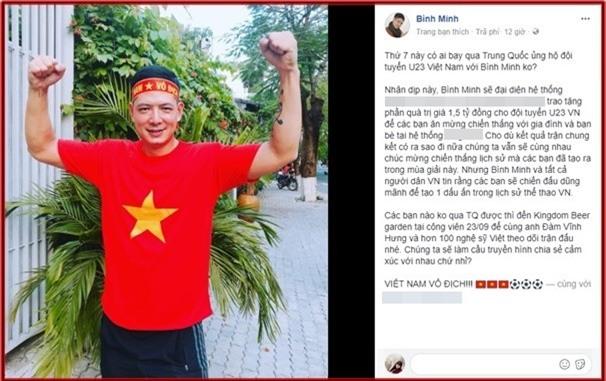 Bình Minh đã chia sẻ trên trang cá nhântuyên bố số tiền anh sẽ trao chođội tuyển U23 Việt Nam lên tới 1,5 tỷ đồng. - Tin sao Viet - Tin tuc sao Viet - Scandal sao Viet - Tin tuc cua Sao - Tin cua Sao