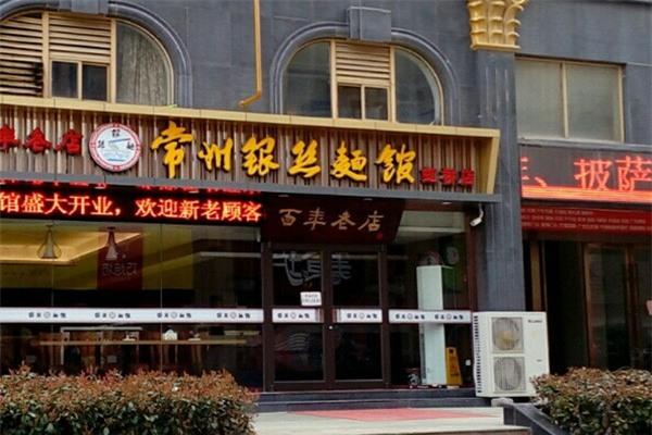 5 quán ăn ngon, giá bình dân cổ động viên nên ghé khi đến Thường Châu cổ vũ U23 Việt Nam - Ảnh 6.