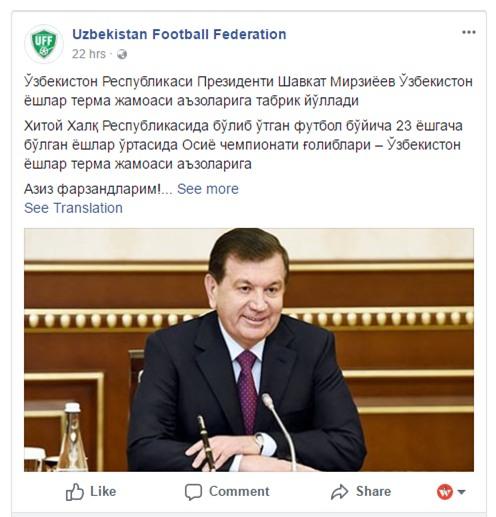 Liên đoàn bóng đá Uzbekistan đưa tin chiến thắng cả ngày chỉ có 67 lượt bình luận, 61 comment là của fan Việt Nam! - Ảnh 1.