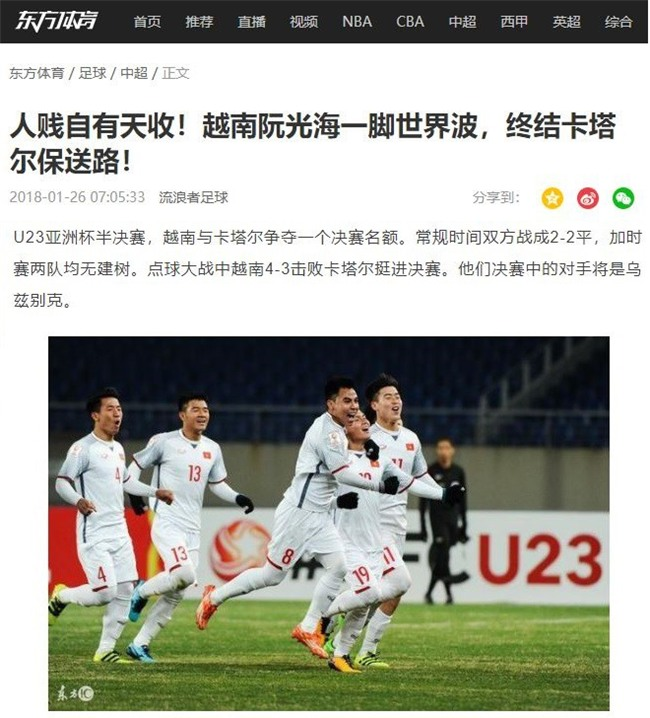 Không phải crush quốc dân Bùi Tiến Dũng, đây mới là người hùng được truyền thông Trung Quốc ngợi khen nhiều nhất - Ảnh 2.