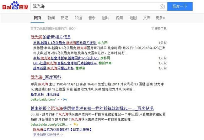 Không phải crush quốc dân Bùi Tiến Dũng, đây mới là người hùng được truyền thông Trung Quốc ngợi khen nhiều nhất - Ảnh 3.