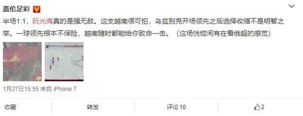 Không phải crush quốc dân Bùi Tiến Dũng, đây mới là người hùng được truyền thông Trung Quốc ngợi khen nhiều nhất - Ảnh 4.