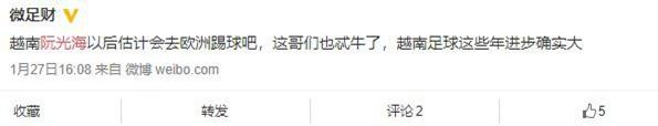 Không phải crush quốc dân Bùi Tiến Dũng, đây mới là người hùng được truyền thông Trung Quốc ngợi khen nhiều nhất - Ảnh 6.