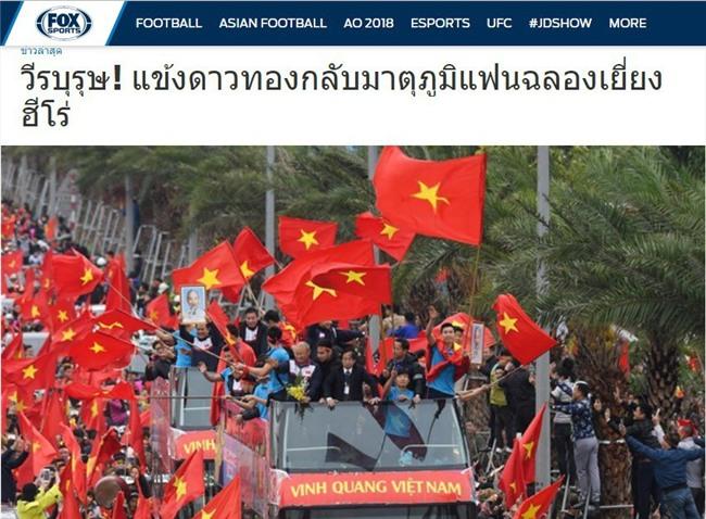 Netizen và truyền thông Thái Lan sững sờ: Thua vẫn yêu, người hâm mộ Việt Nam tổ chức ăn mừng dù giành ngôi Á quân U23 châu Á - Ảnh 2.