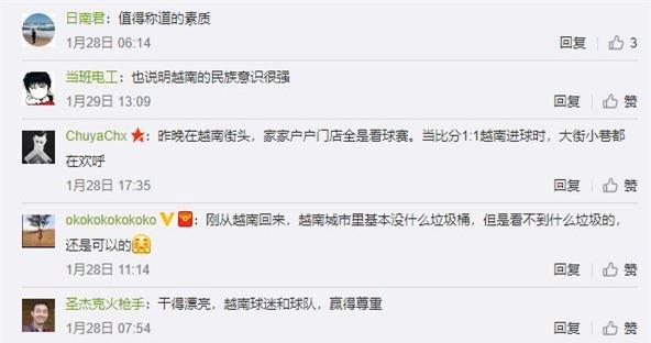 Netizen Trung khen ngợi không ngớt các nữ CĐV Việt Nam thu dọn rác sau trận chung kết bất chấp thời tiết lạnh giá - Ảnh 1.