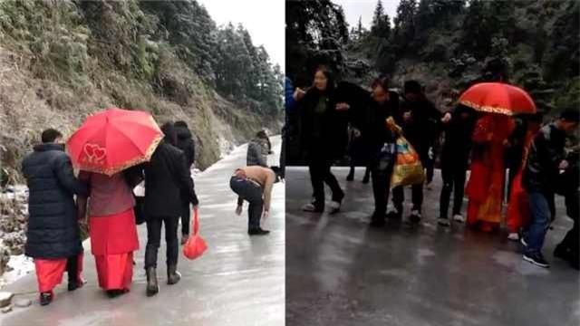 Trung Quốc: Trời lạnh đường đóng băng, nhà gái vẫn kiên cường đưa dắt cô dâu trượt về nhà chồng - Ảnh 2.