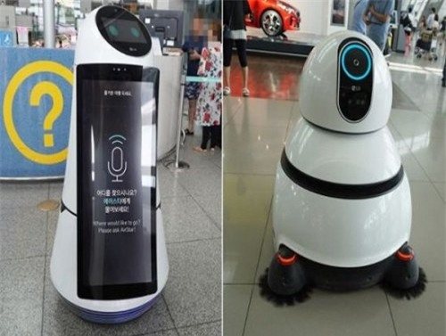 Thế hệ robot mới sẽ đổ bộ tại Olympic mùa đông Pyeongchang - 2
