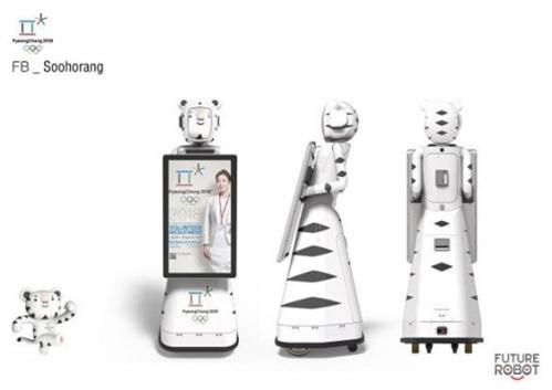 Thế hệ robot mới sẽ đổ bộ tại Olympic mùa đông Pyeongchang - 3