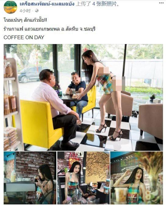 Cả gan thuê hot girl ăn mặc hở hang phục vụ khách hàng, quán cà phê Thái Lan bị cư dân mạng ném đá không thương tiếc - Ảnh 2.
