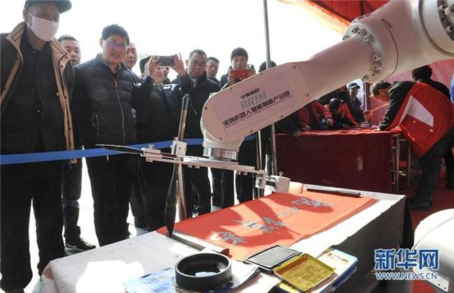 robot,câu đối,thư pháp,Trung Quốc