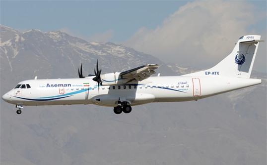 Thảm kịch máy bay đâm vào núi, cả 66 hành khách và phi hành đoàn được thông báo tử nạn - Ảnh 1.