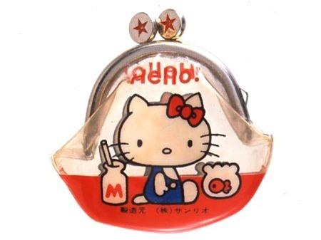 Ảnh hot nhất ngày: WC được trang trí từ A đến Z bằng hình tượng mèo Hello Kitty-1