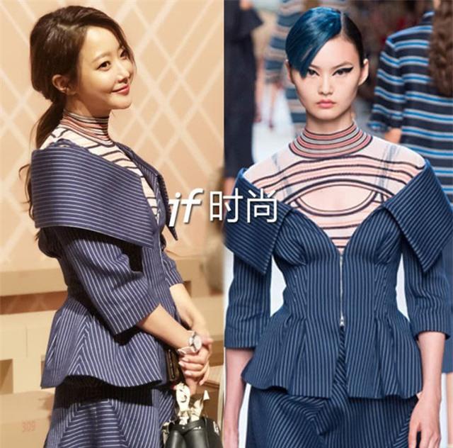 Kim Hee Sun đọ sắc cùng người mẫu kém cô tới 15 tuổi.