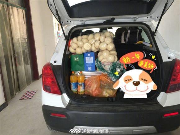 Trở về thành phố sau Tết, những người con xa quê còn mang theo những món ăn nặng trĩu tình yêu của cha mẹ - Ảnh 7.