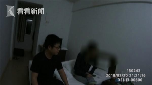 Cảnh sát hốt hoảng khi nhận được điện báo có người muốn tự tử nhưng khi biết lý do họ không tin vào tai mình - Ảnh 2.
