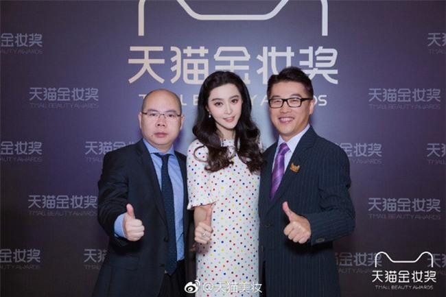 Hết làm beauty blogger, giờ Phạm Băng Băng đã chuyển luôn sang kinh doanh mỹ phẩm và kính mắt - Ảnh 5.