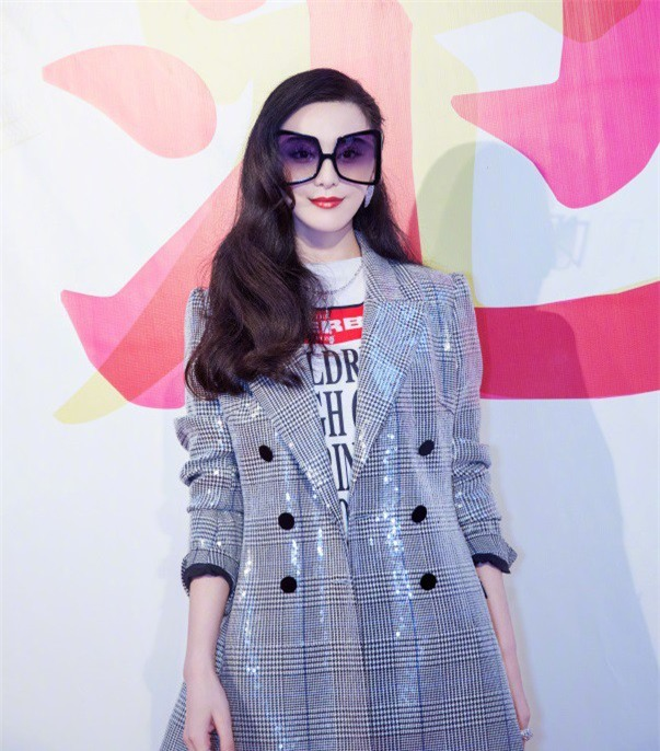 Hết làm beauty blogger, giờ Phạm Băng Băng đã chuyển luôn sang kinh doanh mỹ phẩm và kính mắt - Ảnh 8.