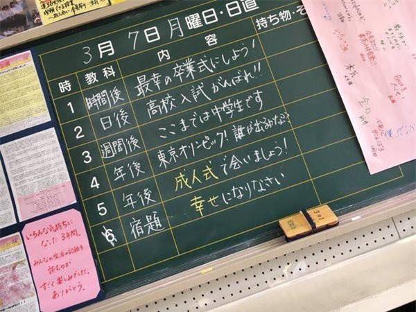 Bài tập về nhà: Phải sống hạnh phúc của thầy giáo Nhật trong lễ tốt nghiệp khiến học sinh xúc động - Ảnh 1.
