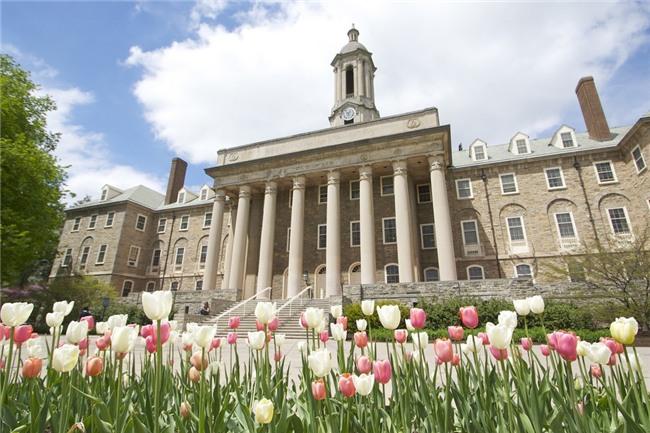 Bạn có biết trường đại học nào là nơi đào tạo ra nhiều tỷ phú nhất trên thế giới? - Ảnh 1.