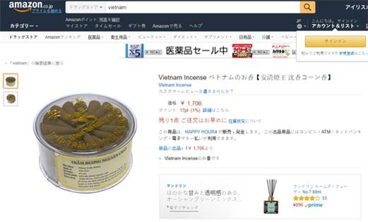 Chổi bông giá 2 triệu, hoa mai giả tận 15 triệu còn lá chuối, bèo tây thành đặc sản, đích thị là hàng Việt bán ở Nhật Bản rồi! - Ảnh 4.