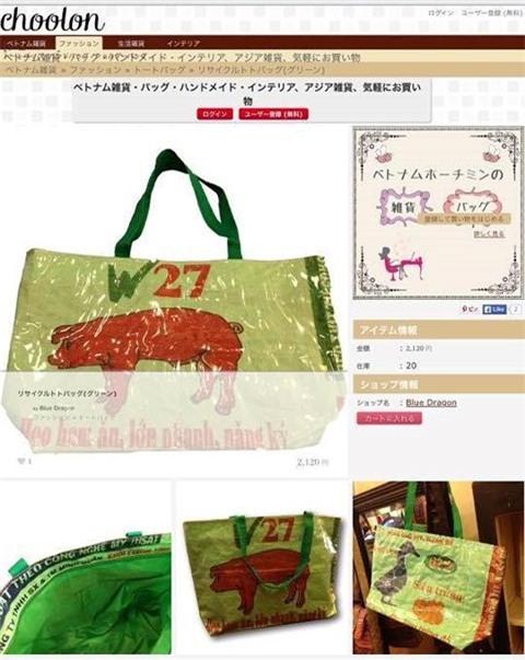Chổi bông giá 2 triệu, hoa mai giả tận 15 triệu còn lá chuối, bèo tây thành đặc sản, đích thị là hàng Việt bán ở Nhật Bản rồi! - Ảnh 8.