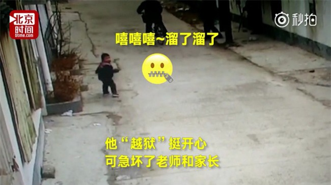 Hành trình bé trai trốn thoát khỏi trường mẫu giáo, bảo vệ và giáo viên không hay biết - Ảnh 2.