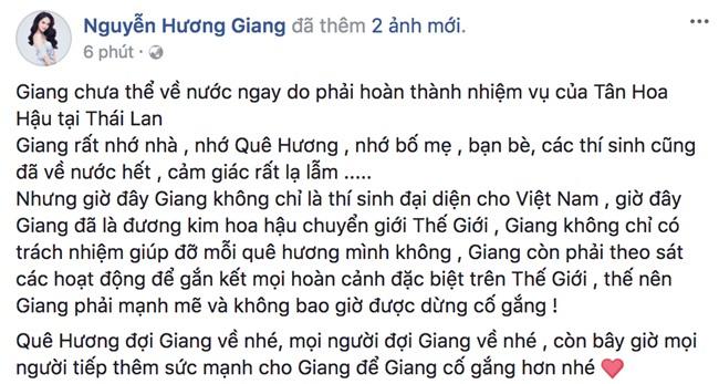 Hoa hậu Hương Giang thần thái ngời ngời sau một ngày đăng quang - Ảnh 1.