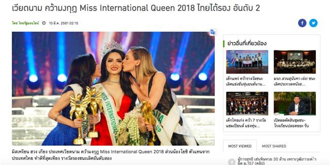Giải thưởng khủng mà Hương Giang nhận được khi trở thành Tân Hoa hậu Chuyển giới Quốc tế 2018 - Ảnh 2.