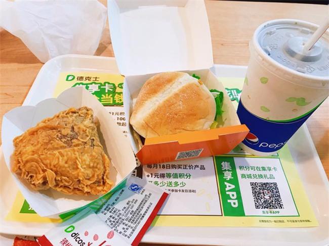 Hà Khẩu - điểm du lịch đi vừa gần, vừa dễ lại nhiều đồ ăn ngon của Trung Quốc - Ảnh 5.