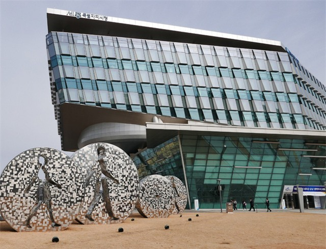 Tòa thị chính Sejong