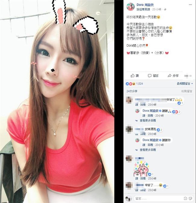 Fan hâm mộ tự rạch bụng vì hâm mộ điên cuồng nữ người mẫu nóng bỏng