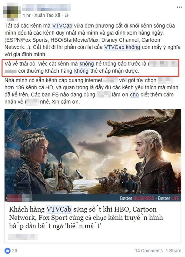 """Người xem VTVcab bức xúc trước sự """"biến mất"""" của 23 kênh truyền hình: """"Không ai nhận được bất kì thông báo nào cả!"""" - Ảnh 3."""